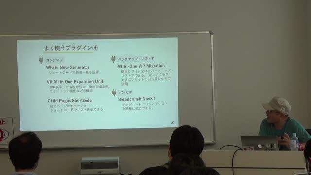 Kitakado_h: WordPress導入で変わったNPOのweb運用とその後