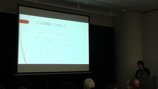 Yusuke Yoshida: WP REST API で出来ることと、その活用事例のご紹介