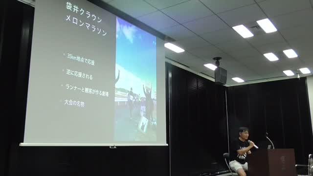 Shin Kanke: 夢を叶える WordPress