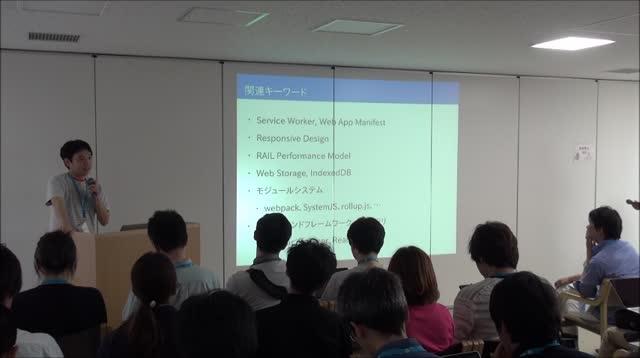 Yosuke Onoue: WORDPRESSユーザーのためのPROGRESSIVE WEB APPSの話