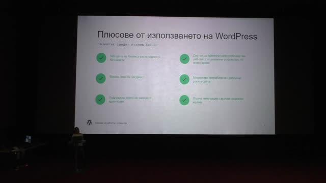 Petya Petkova: Бизнес и работа с клиенти