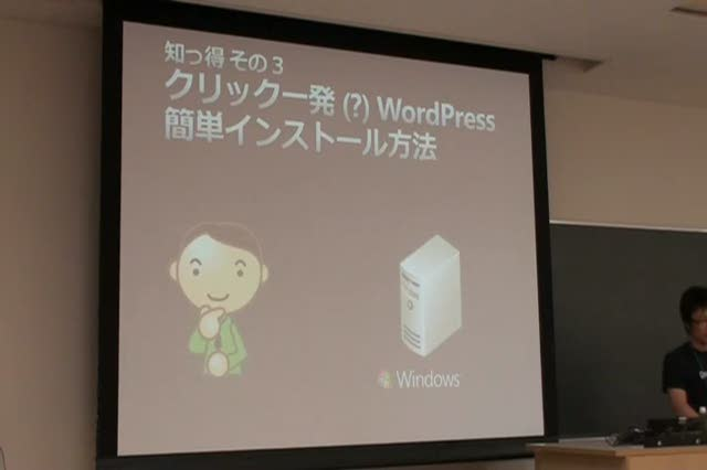 Osamu Monoe (Microsoft ): 5 Things You Should Know About WordPress and Windows