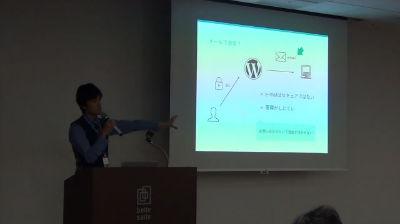 Makoto Taniguchi: kintoneと組み合わせて、快適サイト運営術