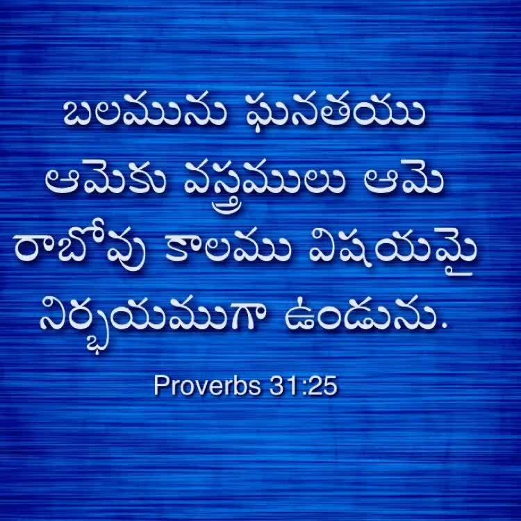 Telugu Bible Pdf For Mobile