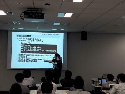 Hiroaki Shiobara: DockerでImmutable InfrastructureなWordPressを考える