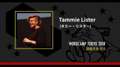 Tammie Lister: Gutenberg design matters: creating open source