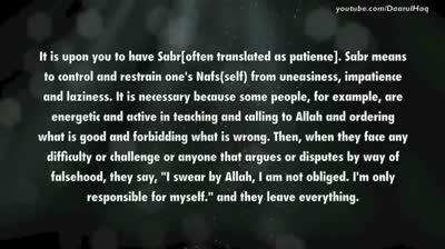 Tafseer of Surat al-'Asr – Sheikh Salih al-Fawzaan [Video|Ar