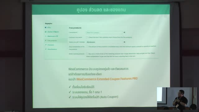 Chakkrisn Talawat: WooCommerce Best Practice for Thai Shop