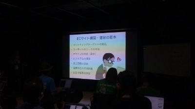Shohei Tanaka: WooCommerceでECサイトを構築する時や運用上の注意点