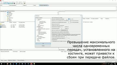 Как редактировать файл на хостинге vips хостинг