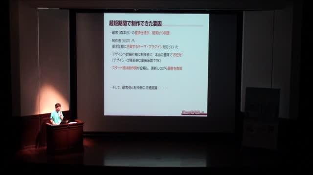 Masahiko Kawai: 熊本地震の支援サイトを30分で立ち上げ、独自ドメイン新規取得込みで即日運用開始した話