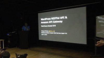 Takayuki Shimizu: WordPress RESTful API & Amazon API Gateway