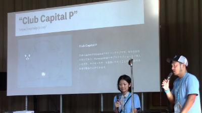 Fumiki Takahashi, Naoko Takano: 15周年記念・WordPressでできること大全