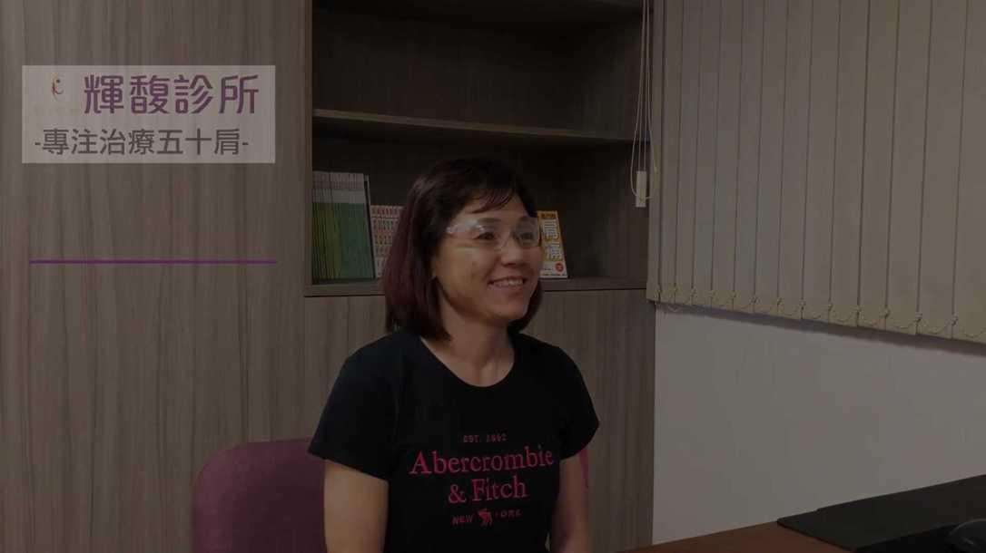 75 南港郭小姐 多年洗不到背的手洗到了