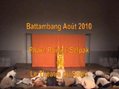 Répétitions_Battambang
