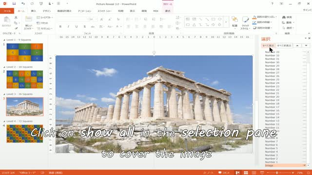 10 powerpoint games � tekhnologic