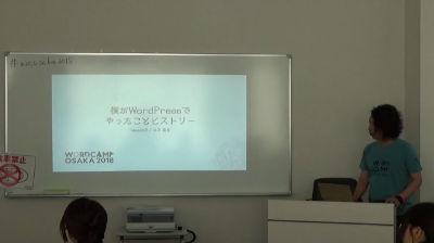 Masashi Hisatsugu: 僕がWordPressでやったことヒストリー