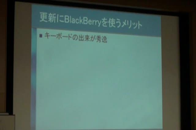kuro: WordPress, BlackBerry and More!