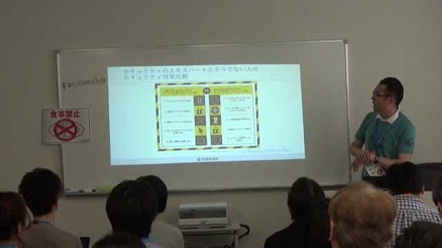 Keisuke Horie: より安心できるWordPressの運用ノウハウ