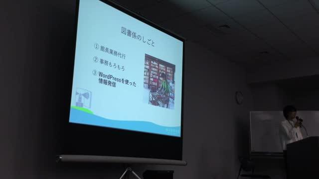 Miki Saito: WordPress初心者が試みる「男木島図書館」の情報発信