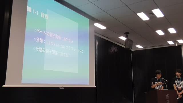 """Takaaki Niwa, Ryohei Sekii and Hiromi Ando: 年間300プロジェクトから体得! """"リスクを撃破する"""" テクニカルディレクション術"""